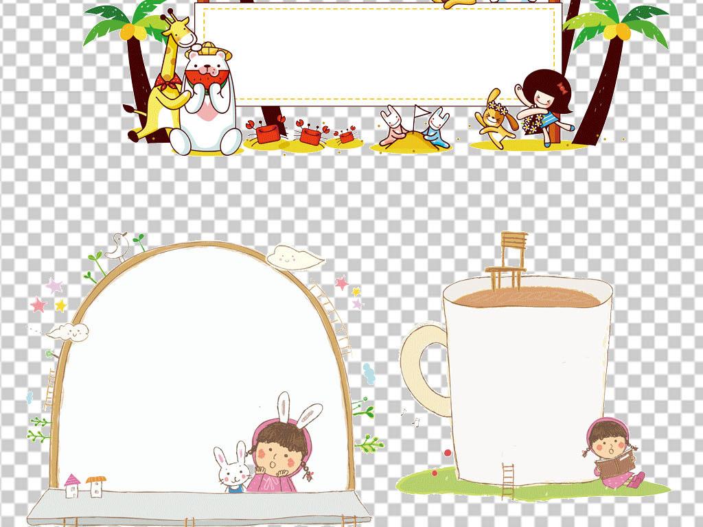 花边边框可爱边框素材可爱卡通小报的边框电子小报边框数学小报边框