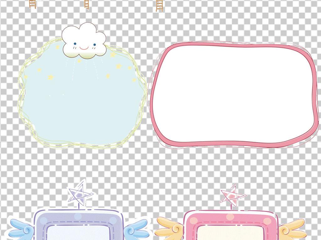 可爱边框素材幼儿园花边卡通边框小报素材