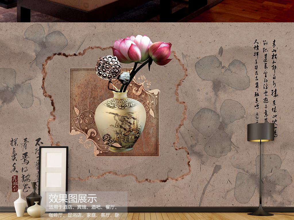 国画花瓶荷花工笔画高清原创复古中国国风
