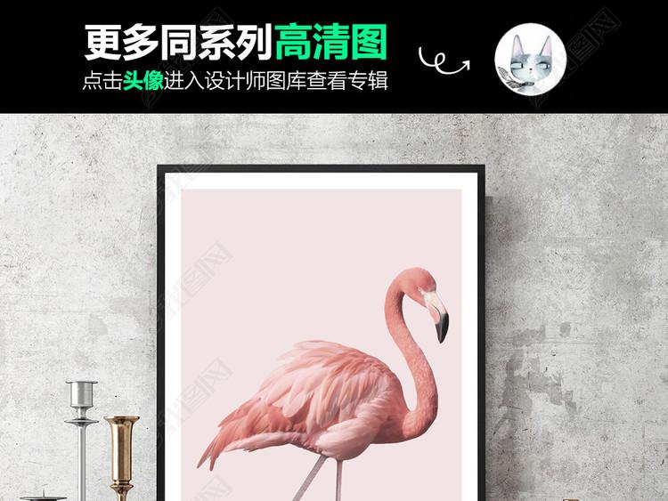 北欧风格现代简约玄关小清新粉色动物火烈鸟
