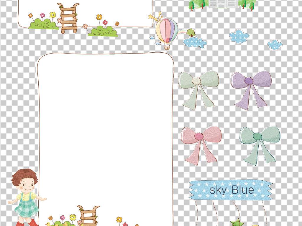 可爱边框幼儿园花边小清新卡通ppt素材