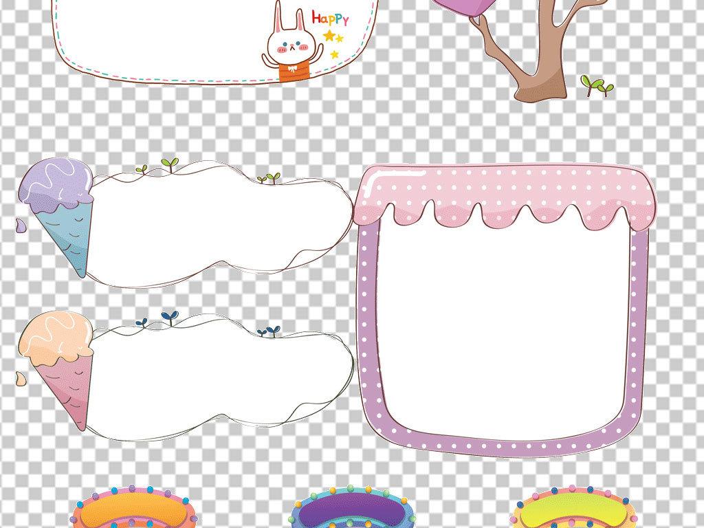 可爱边框幼儿园花边小清新卡通PPT素材图片下载psd素材 卡通边框图片