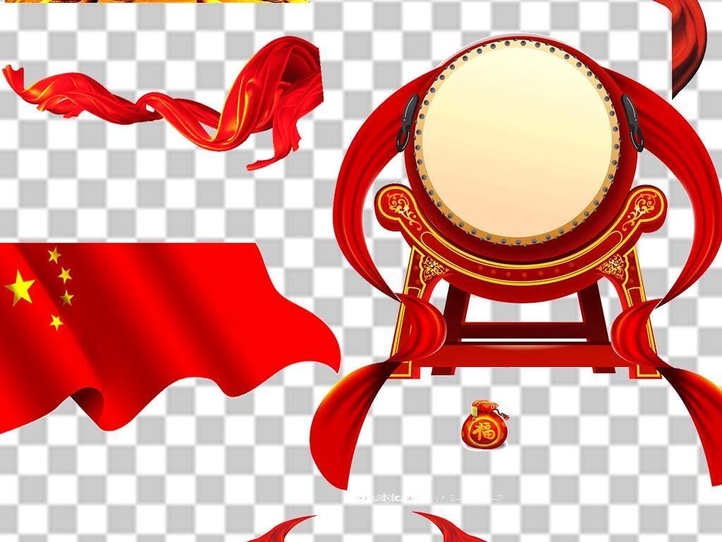 党旗飘带中国国旗天安门人民大会堂背景素材