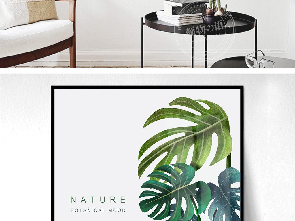 小清新水彩植物画分享展示