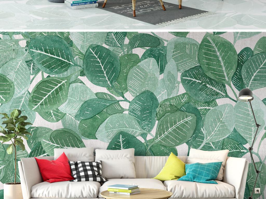 北欧清新热带雨淋沙发背景墙叶子树叶