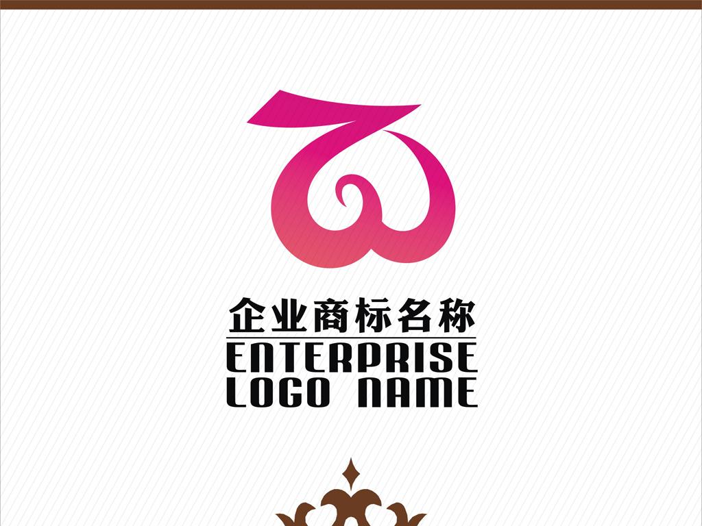 tw字母logo服饰饰品彩印图片