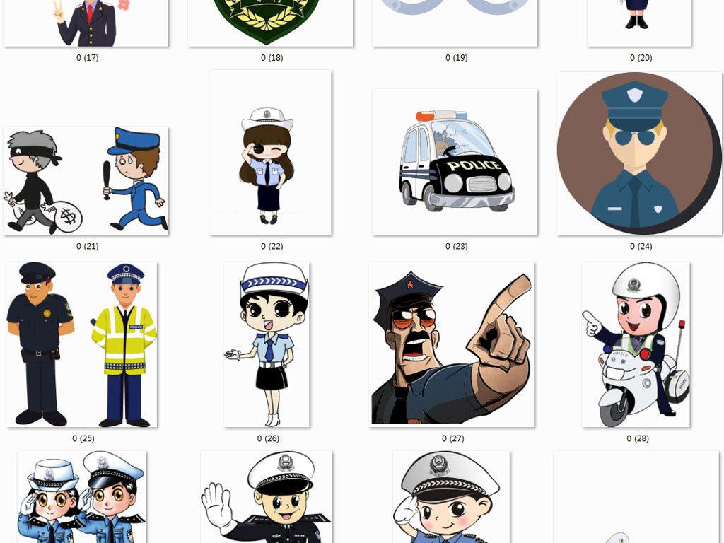 手绘警察警察敬礼卡通人物中国警察设计素材矢量警察卡通图卡通交通