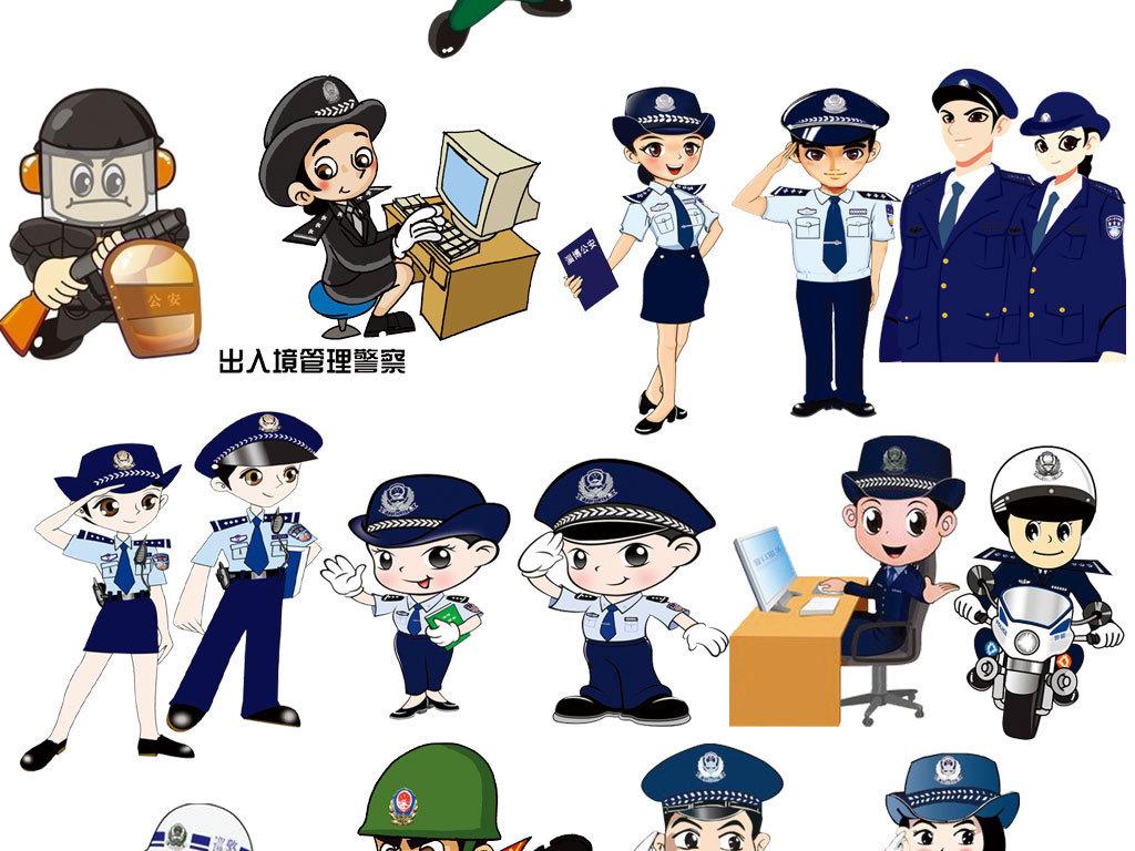 卡通警察公安人物免扣png素材