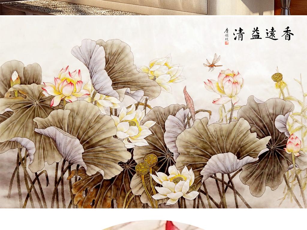 莲花荷花荷叶中式手绘背景中式背景中式手绘荷花背景荷花手绘荷花中式