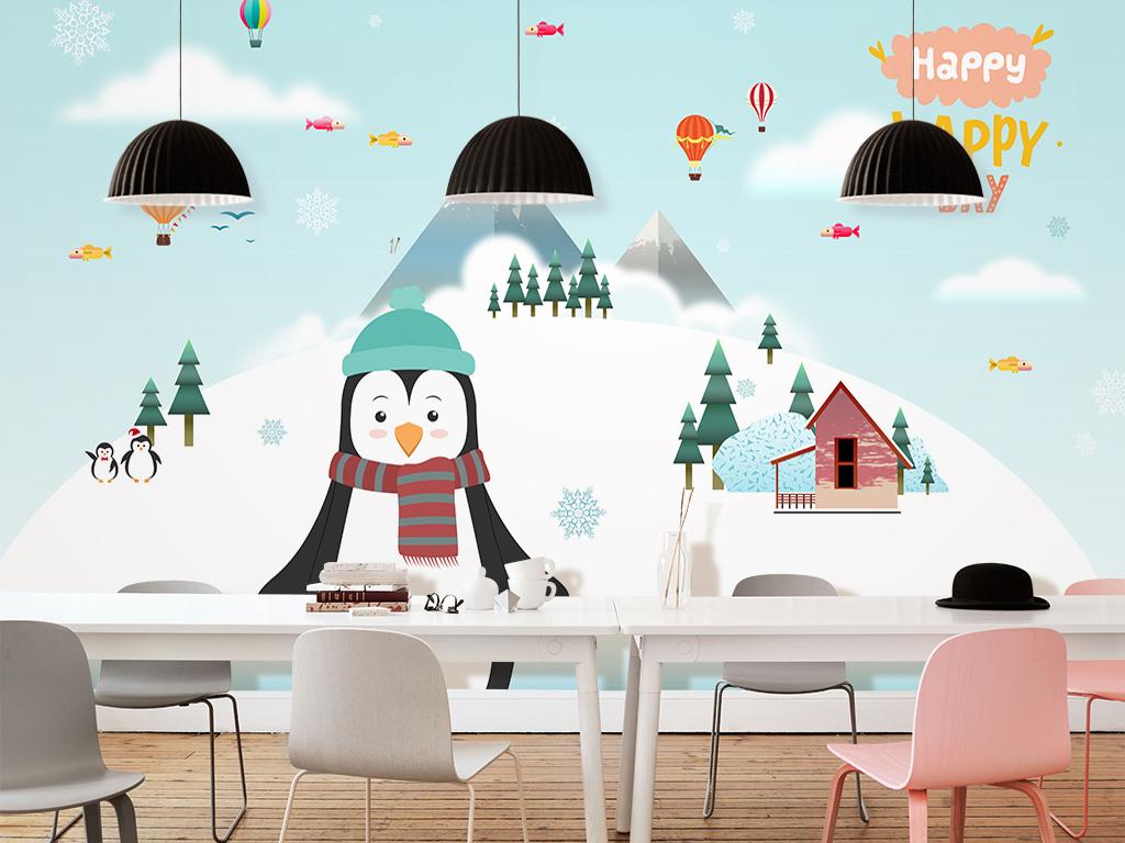背景墙 电视背景墙 手绘电视背景墙 > 北欧简约企鹅简约儿童房沙发
