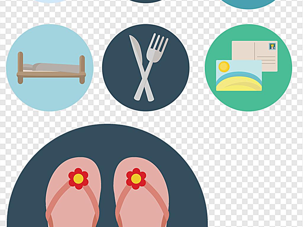 生活图标生活服务标识图片下载png素材 其他图片