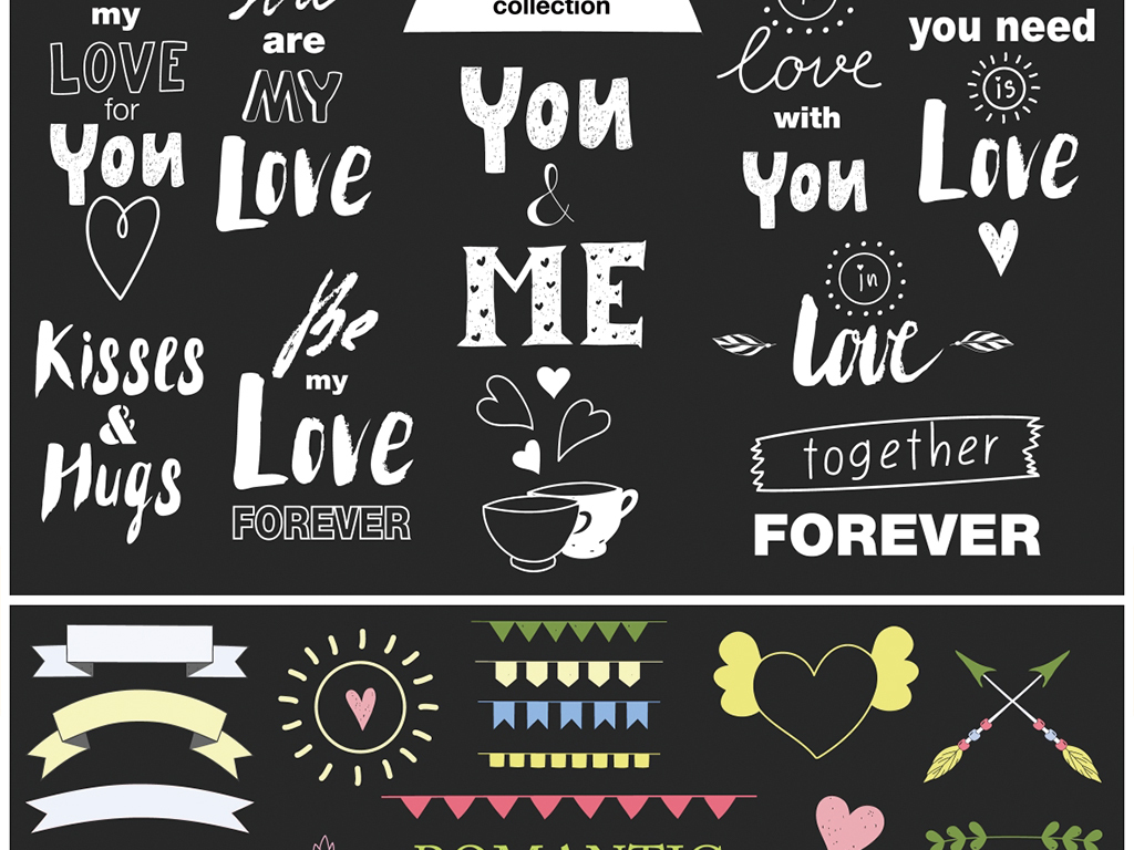 浪漫手绘水彩字体涂鸦设计元素png组合