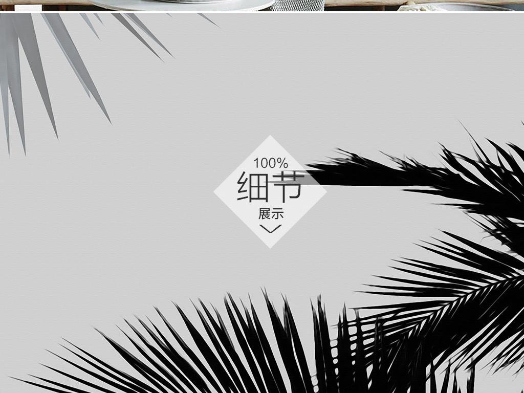 北欧简约黑白热带植物菠萝装饰画
