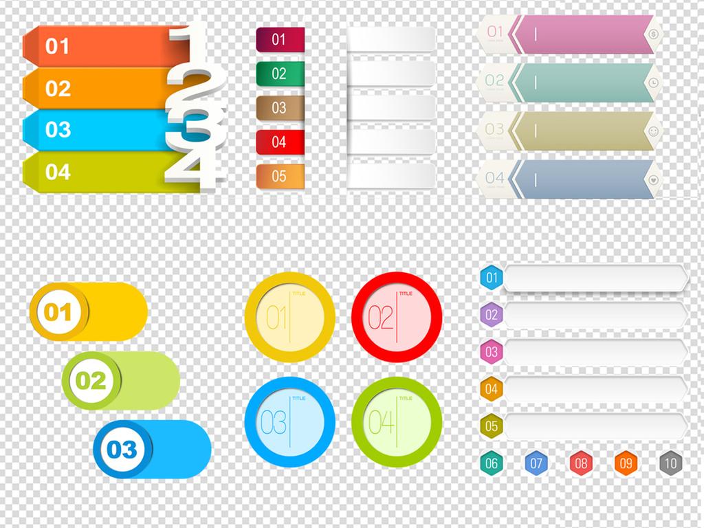 80款ppt数字目录序列设计模版元素图片