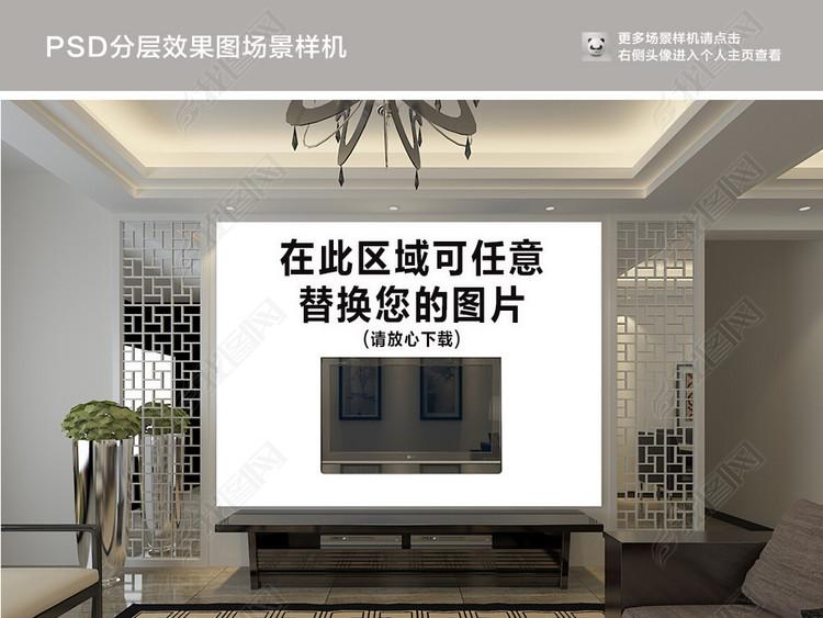 中式现代场景效果图室内场景样机背景墙模板