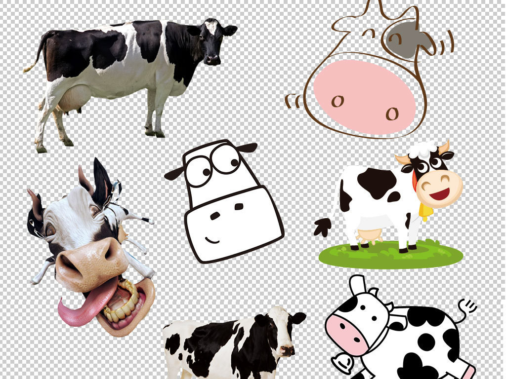 卡通可爱小奶牛手绘奶牛图片免扣png