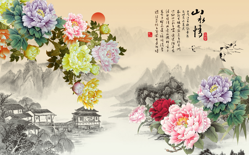 山水情中式古典水墨画牡丹花电视墙图片