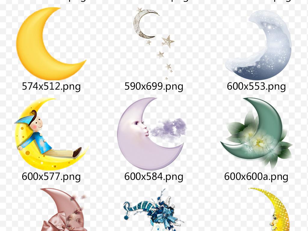qq月亮符号图案大全