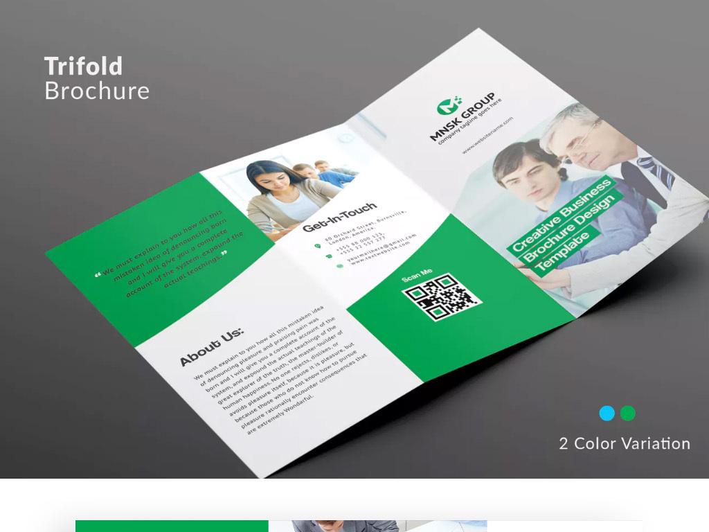 平面|广告设计 宣传单 折页设计|模板 > 商务公司宣传单三折页设计图片