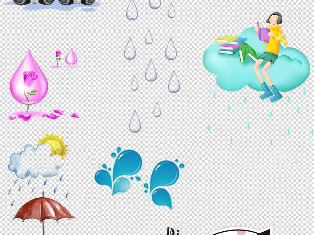 卡通手绘下雨天打伞雨滴水珠png素材集合图片_psd模板