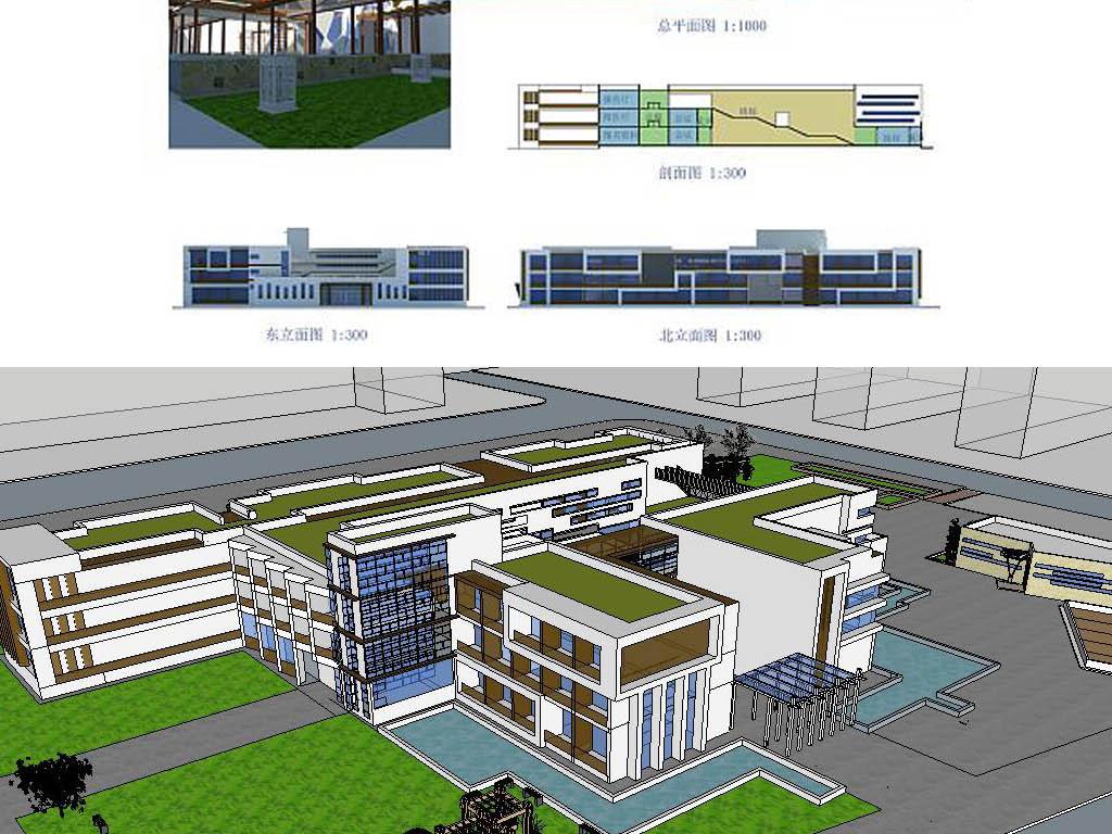 建筑学a1排版手绘