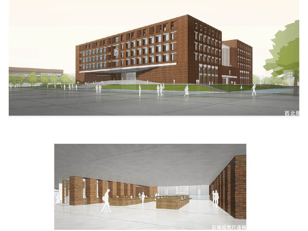 图书馆建筑方案设计(cad su 效果图)