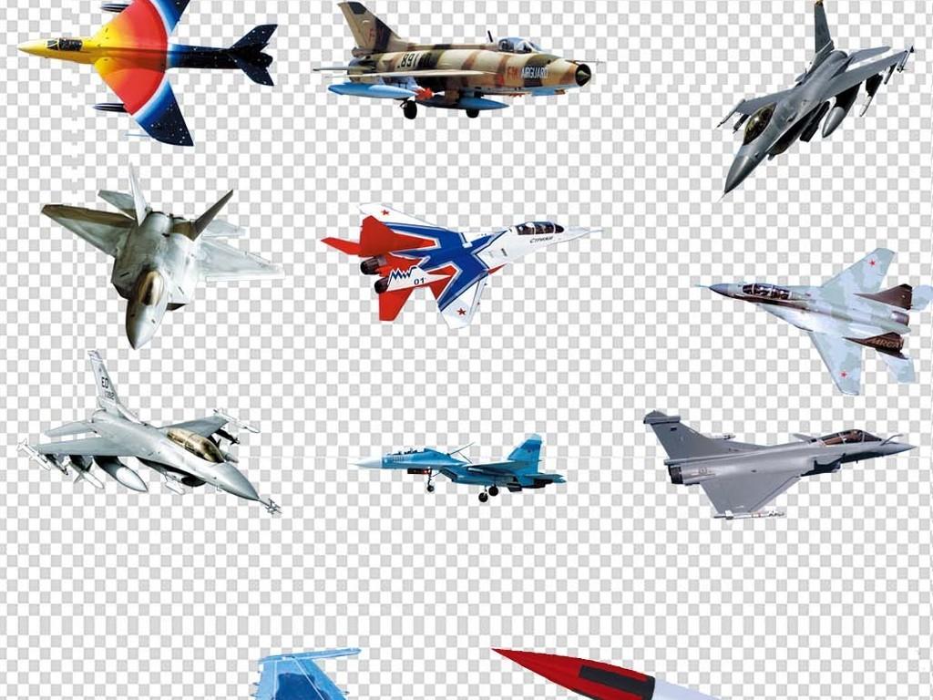 psd)                                  飞机元素飞机png飞机设计
