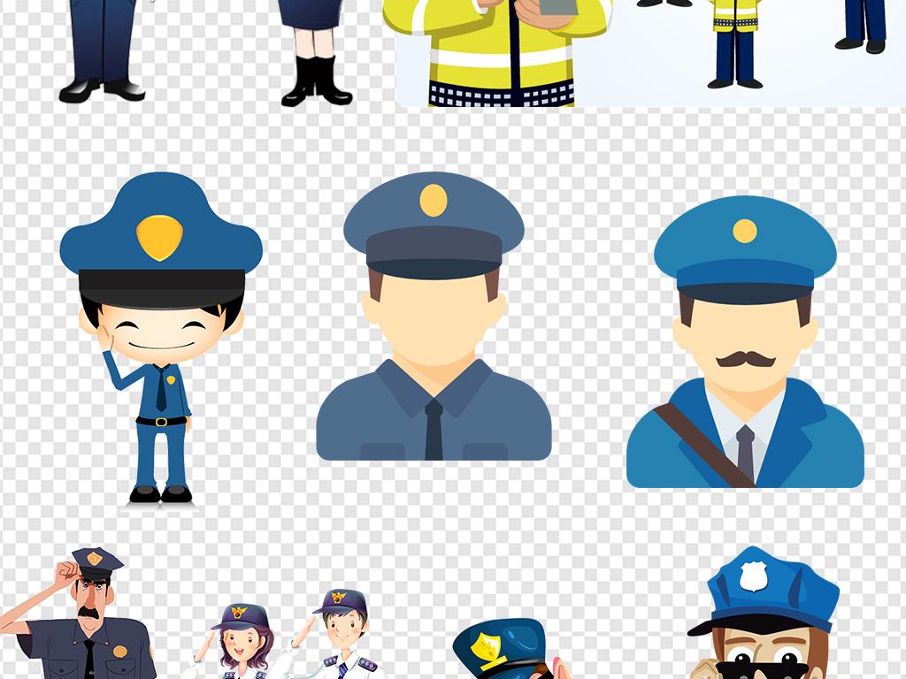 卡通警察公安人物免扣png图片素材