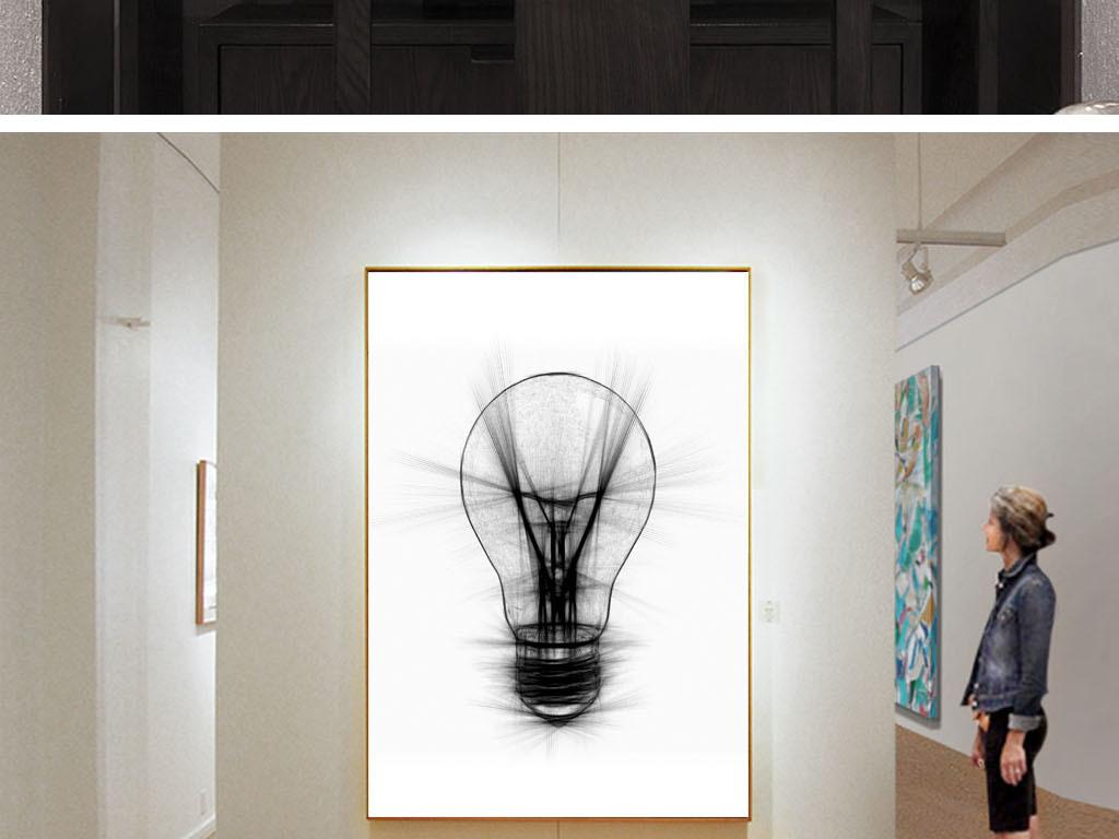 创意灯泡简笔画后现代欧式简约创意装饰画