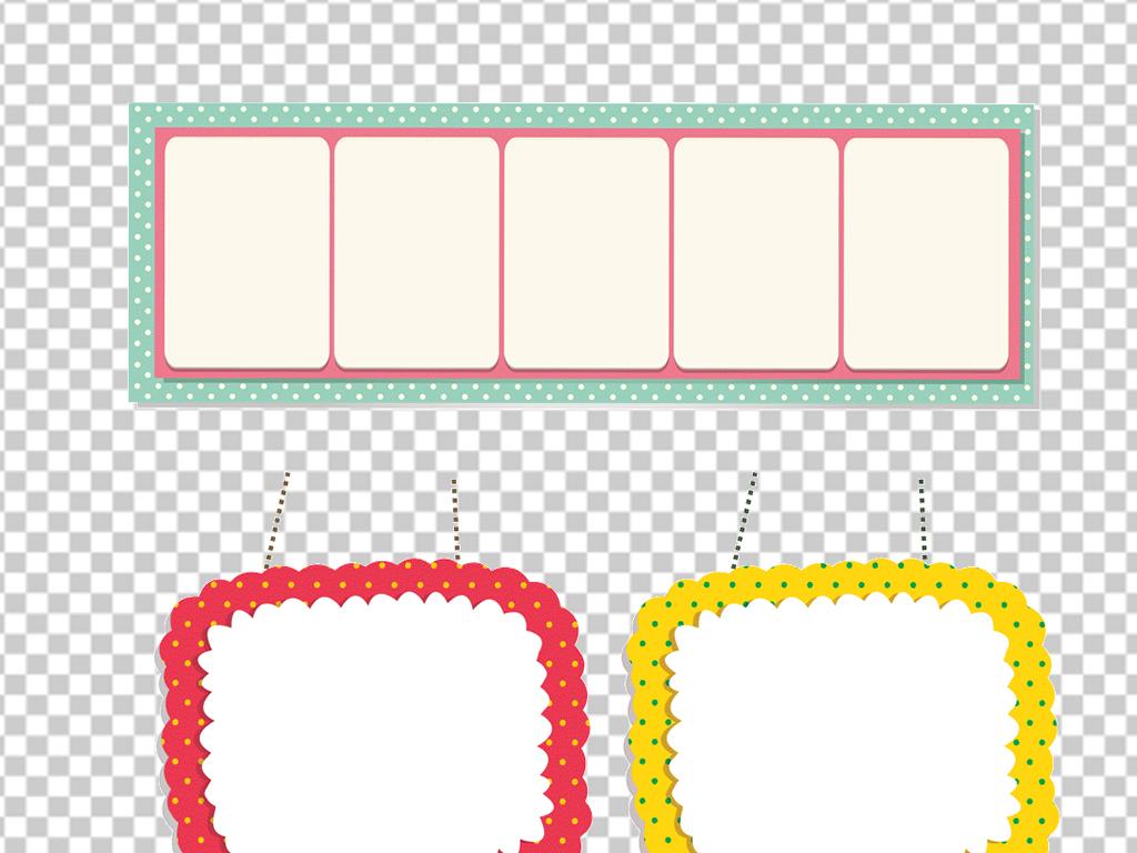 卡通小清新边框素材可爱边框模板