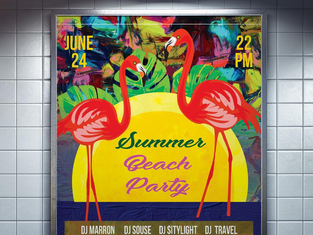 多彩绚丽手绘插画火烈鸟棕榈叶夏季创意海报