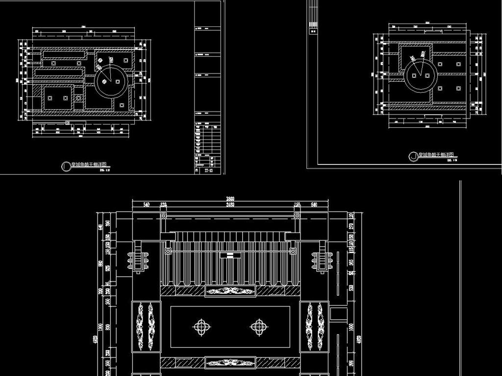我图网提供精品流行 全套中式风格烤鱼店CAD施工图效果图素材 下载,作品模板源文件可以编辑替换,设计作品简介: 全套中式风格烤鱼店CAD施工图效果图, , 使用软件为 AutoCAD 2004(.dwg) 茶餐厅施工图 咖啡店CAD 咖啡厅设计图纸 店面设计 店面CAD 咖啡屋效果图 餐饮图纸 红酒展厅 简餐店施工图 面包店施工图 红酒专卖店 咖啡店门头 酒店 烤鱼 中式 效果图 中式风格 施工图 风格 烤鱼店 全套 中式效果图