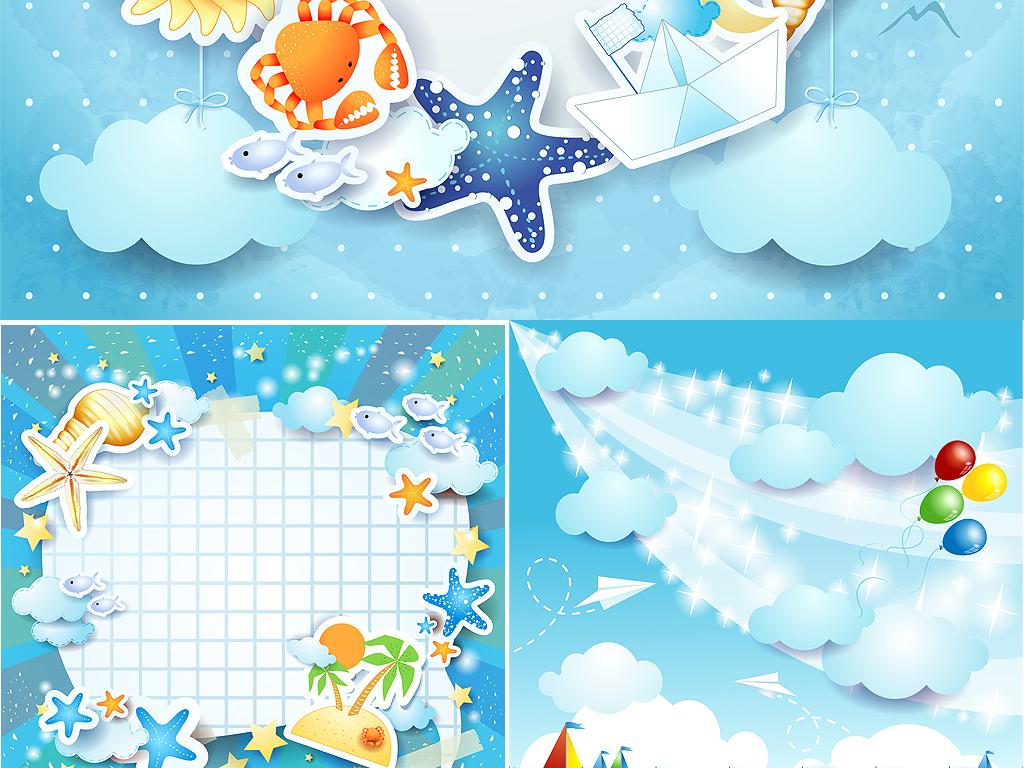 卡通手绘边框 > 全套唯美扁平化卡通童趣夏日海滩海报展板矢量背景