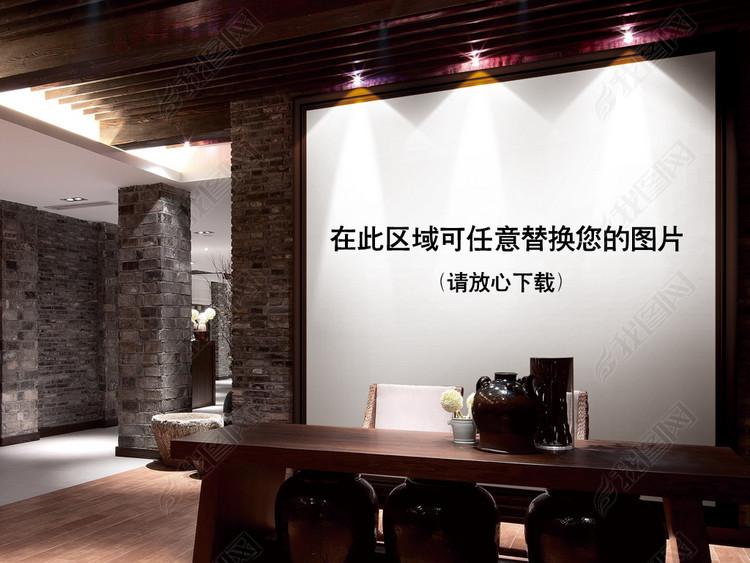 新中式办公背景样机场景