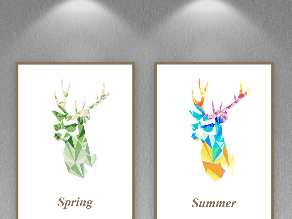 几何图形春夏秋冬色彩麋鹿无框画图片