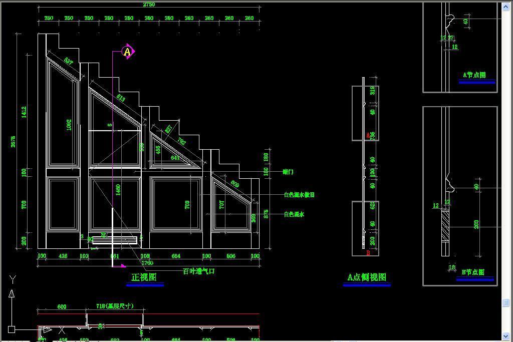 标准楼梯间护墙板cad设计详图