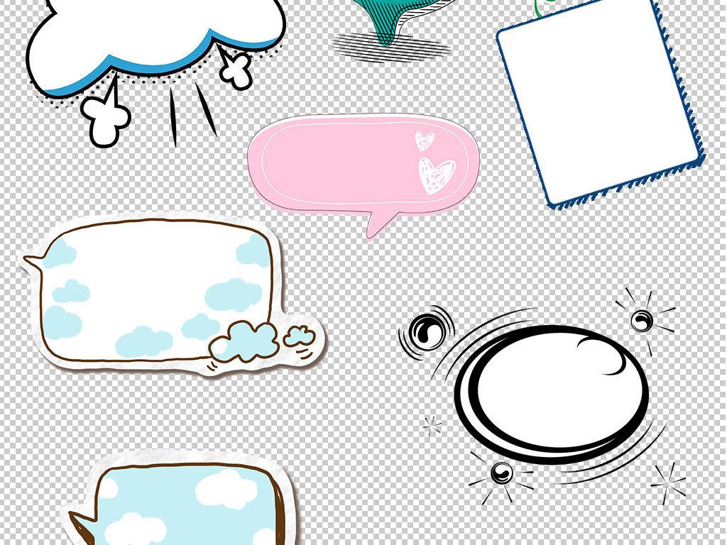 小报边框大全对话框成长档案相框png素材图片