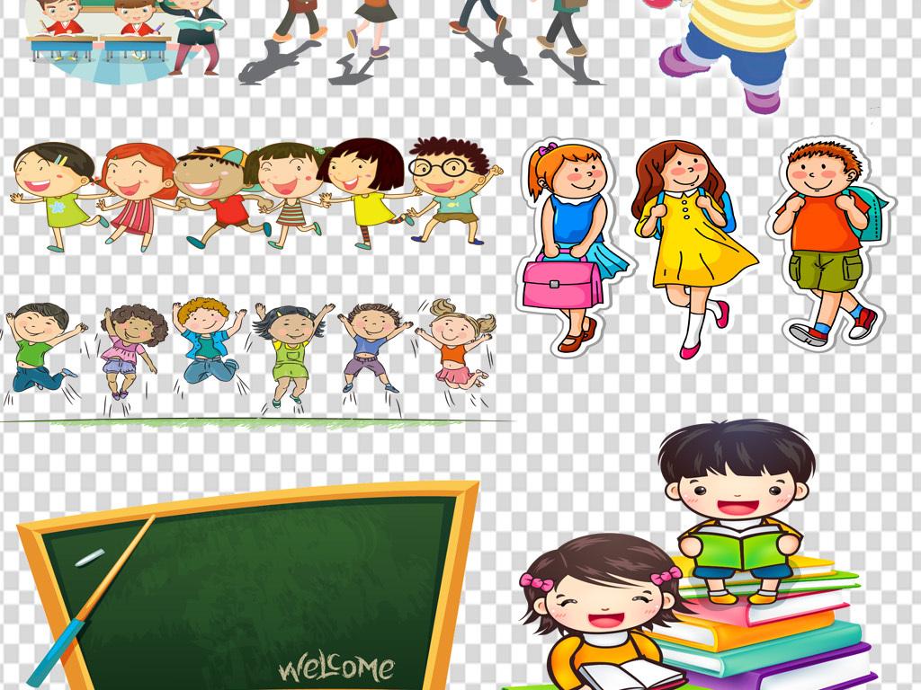 小学生人物卡通儿童小孩学生幼儿图片
