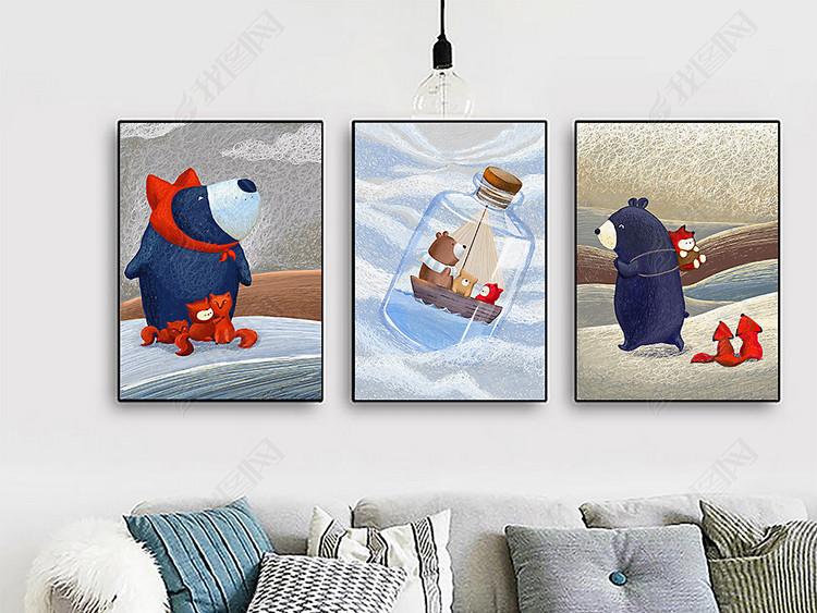 简约美克美家水彩动物三联装饰画