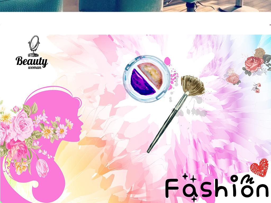 时尚手绘水彩美女美妆美容院美甲店背景墙