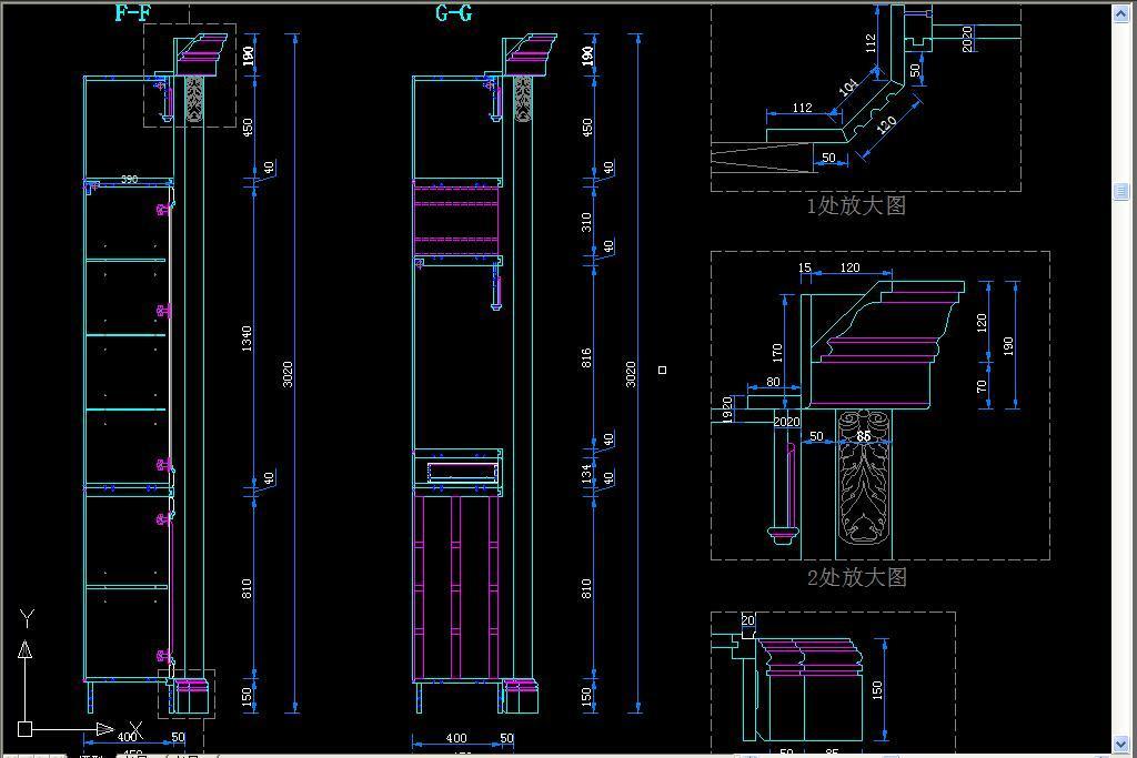 标准酒柜酒窖cad设计图纸