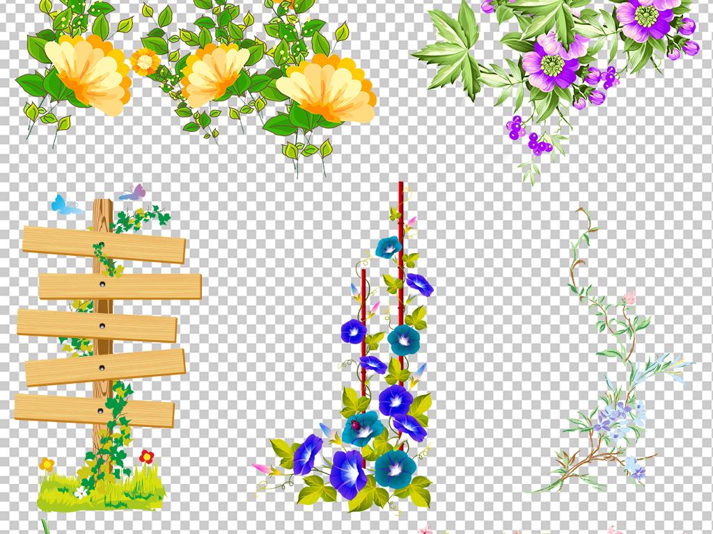 树叶藤蔓边框装饰元素花藤花边藤花边边框绿藤图片绿藤素材藤花边绿草
