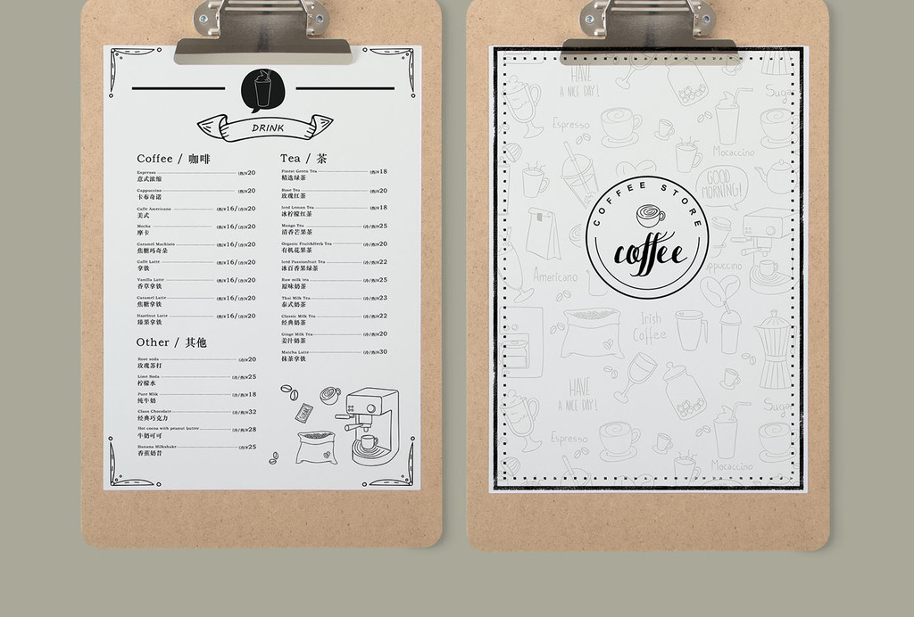 咖啡店奶茶店菜单价格表设计