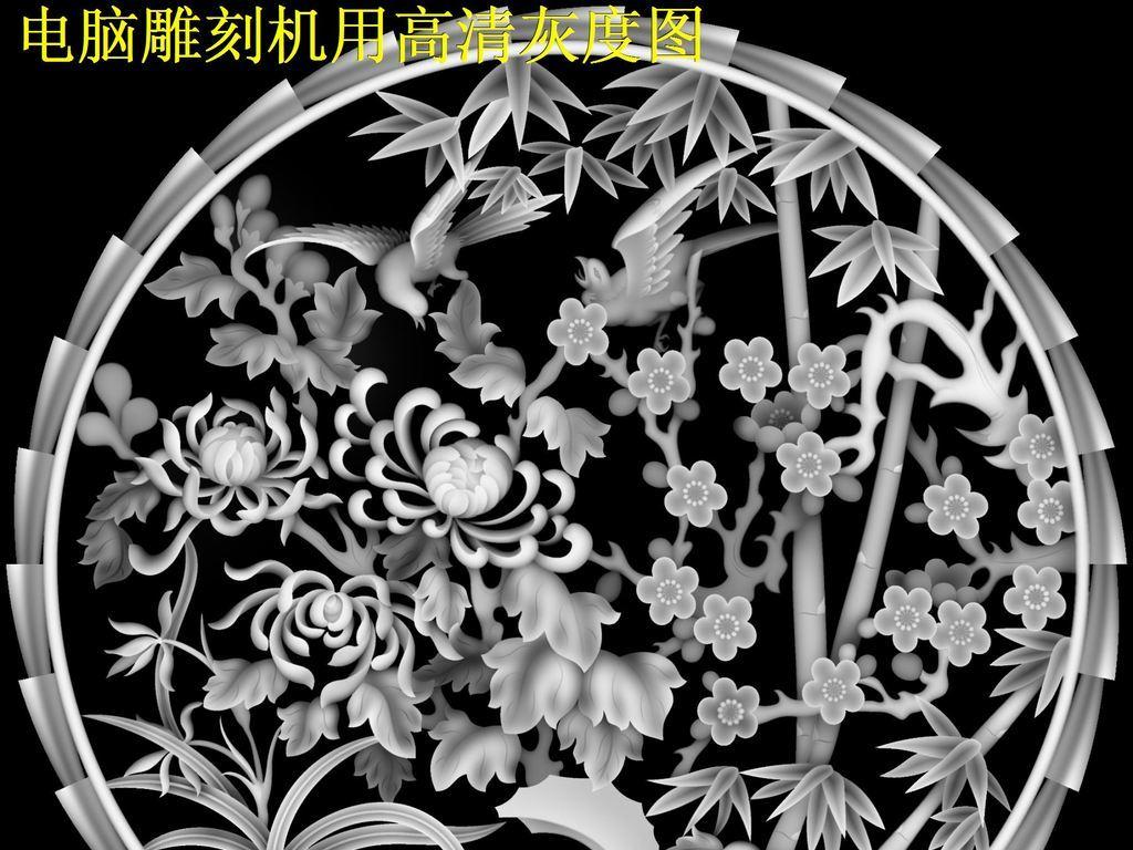 无水印灰度图bmp格式梅兰菊竹圆挂屏四季花图片下载bmp素材 其他图片