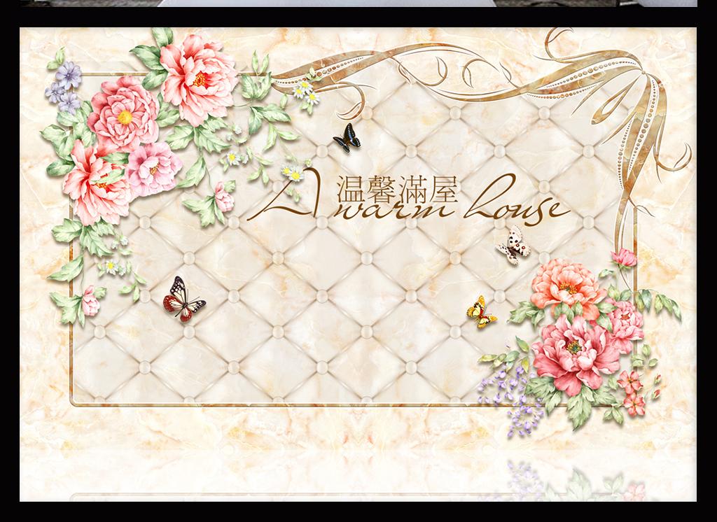 温馨满屋手绘花朵大理石纹简欧软包背景墙