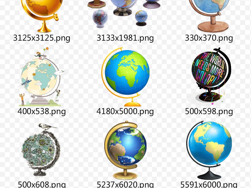 卡通手绘地球仪全球地图实物海报素材