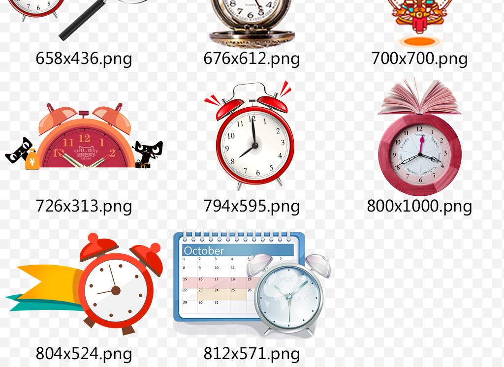 高清卡通手绘儿童闹钟时钟钟表素材