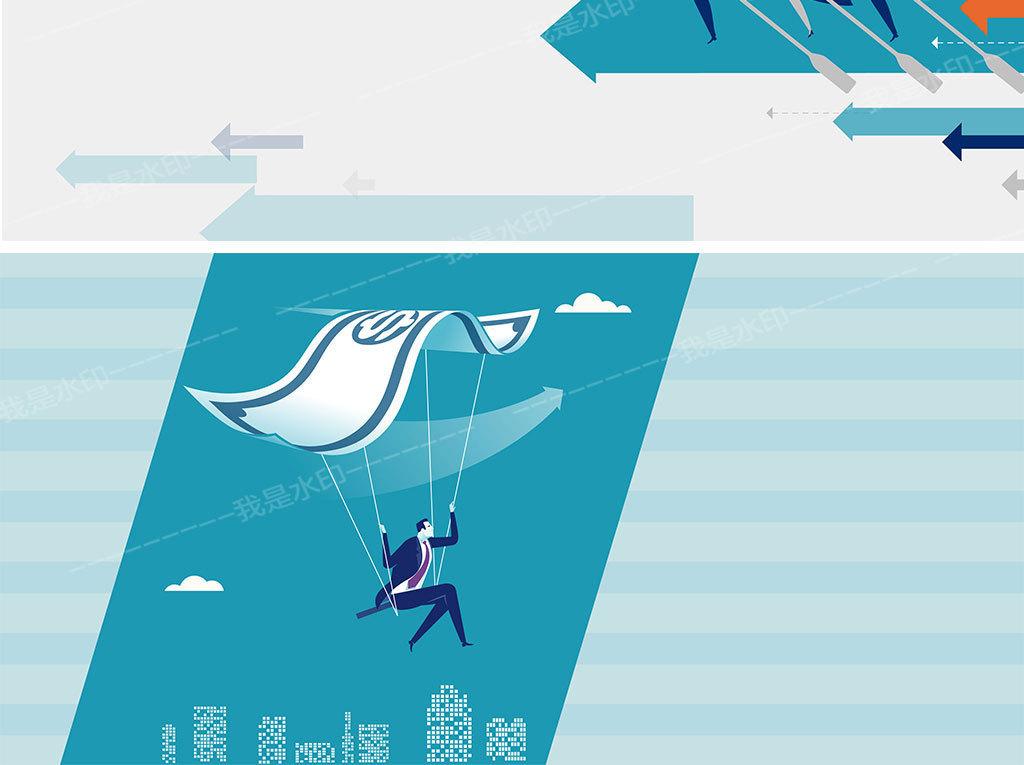 扁平化金融风险投资海报背景素材下载,作品模板源文件可以编辑替换,设