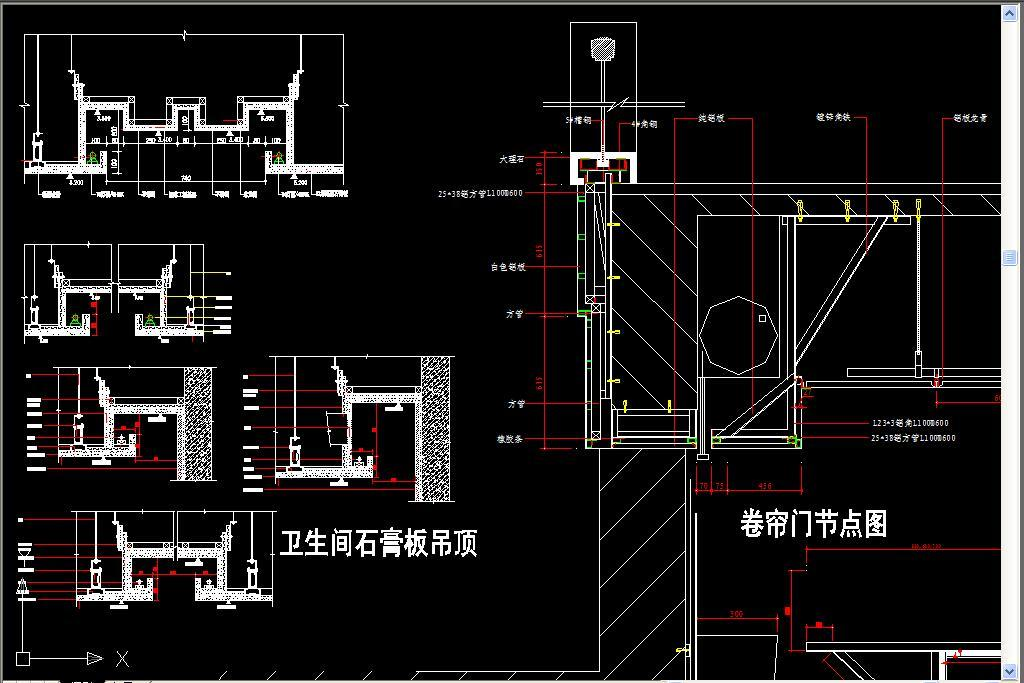 吊顶CAD 16615947 CAD图纸
