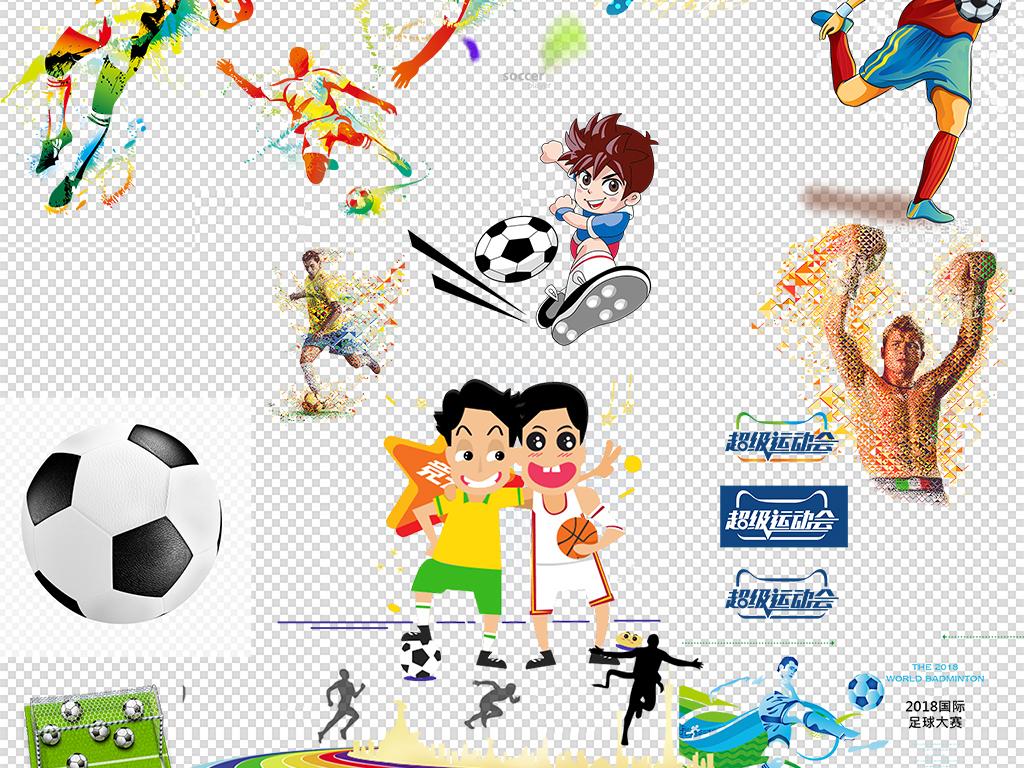 卡通足球运动体育运动国足运动会素材图片下载psd素材 帅哥